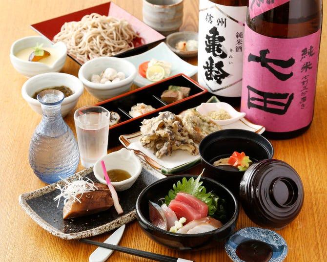 基 〜motoshi〜代々木店(新宿/創作和食) - ぐるなび