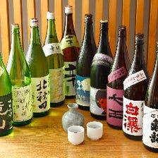 旬食材にあわせたこだわり日本酒