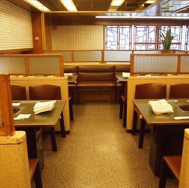 徳壽  コースの画像
