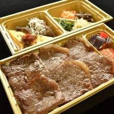 ◆ おうちで、職場で、徳壽の味を ◆