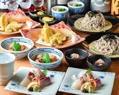 こだわりの出汁と日本酒のお店 あずまや(四阿) コースの画像