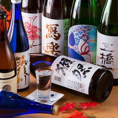 こだわりの出汁と日本酒のお店 あずまや(四阿) こだわりの画像