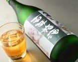 百年梅酒(ブランデー仕込み)