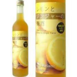 レモンとジンジャーの梅酒