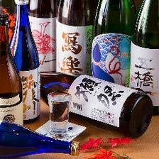 日本酒は常時40種類以上の品揃え!