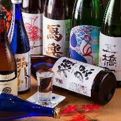 こだわりの出汁と日本酒のお店 あずまや(四阿)