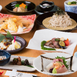 地元・福岡産を中心とした旬の食材を味わえる5,000円コース(2時間飲み放題付き)