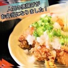 食べ飽きないお弁当4種は650円〜