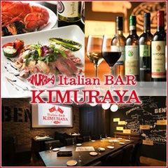 ItalianBar KIMURAYA 品川