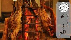 囲炉裏焼と蕎麦の店 うえ田