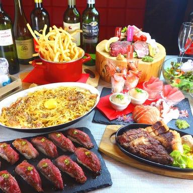 肉×魚×野菜居酒屋 トカチバル 一心 コースの画像