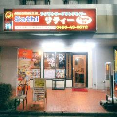 サティー 湘南台店(SATHI SHONANDAI)