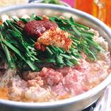韓国焼肉トントン