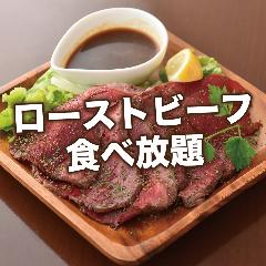 肉バル酒場 ラッキー・ルウ 赤坂見附本店