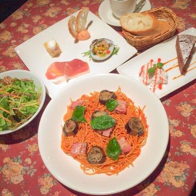 南欧料理のお店タパス  メニューの画像