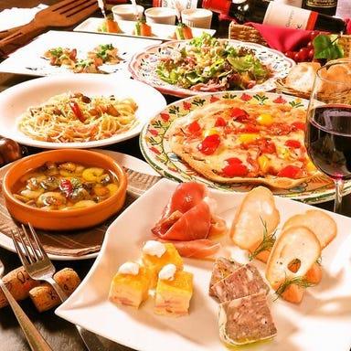 南欧料理のお店タパス  コースの画像
