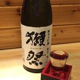 獺祭 純米大吟醸 磨き二割三分