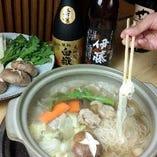 相田翔子さんパパイア鈴木さん地鶏いり焼き食べ美味い【長崎県対馬】
