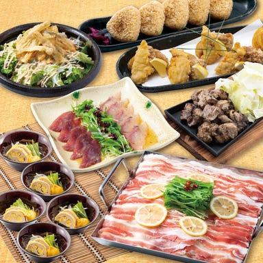 九州魂 磐田店  コースの画像