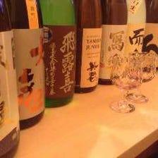 美容と健康に良い「日本酒」を愉しむ