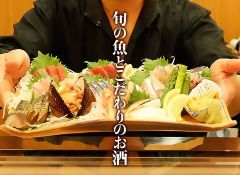 魚bar海音