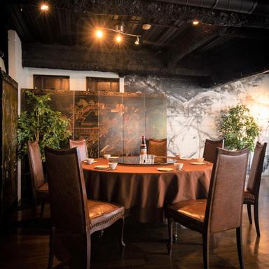 本格広東料理 雅苑酒家 南京町本店  店内の画像