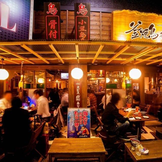 居酒屋 渋谷 テラス