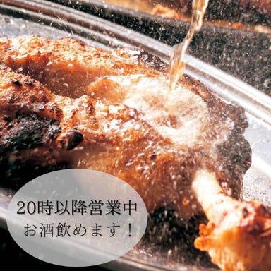釜焼鳥本舗 おやひなや 渋谷店 メニューの画像