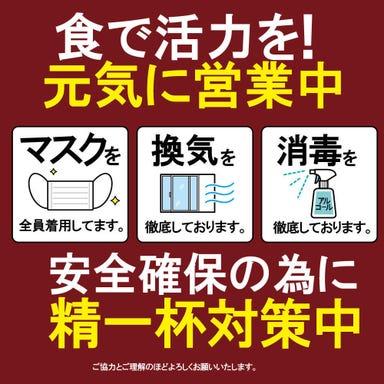 時間無制限 食べ飲み放題 全120種 居酒屋 囲 京橋店 メニューの画像