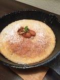リコッタチーズの濃厚パンケーキ〜グルテンフリー〜