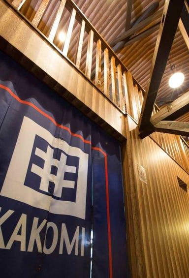 完全個室居酒屋 囲 KAKOMI  メニューの画像