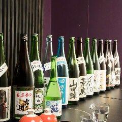 ポン酒と四季の炭焼 OriOri -おりおり-