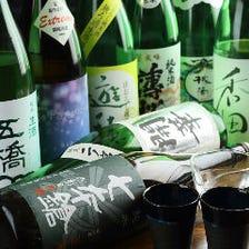 常時10種類以上の日本酒をご用意