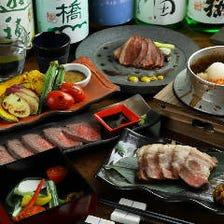 四季折々のお料理をご堪能 OriOri!