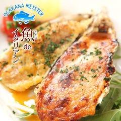 お魚イタリアン Trattoria M's