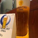 伝説のホップSORACHI 《ソラチ生ビール》が飲めます!