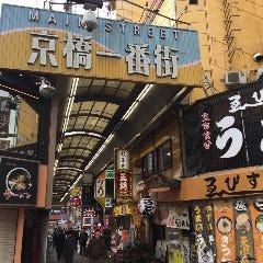 京橋一番街へ入り、そのまま進みます。