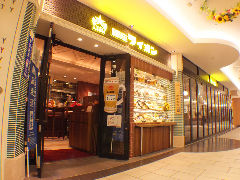 銀座ライオン 静岡店