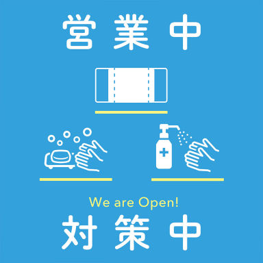 完全個室 つくよみ奥離 博多駅筑紫口  メニューの画像