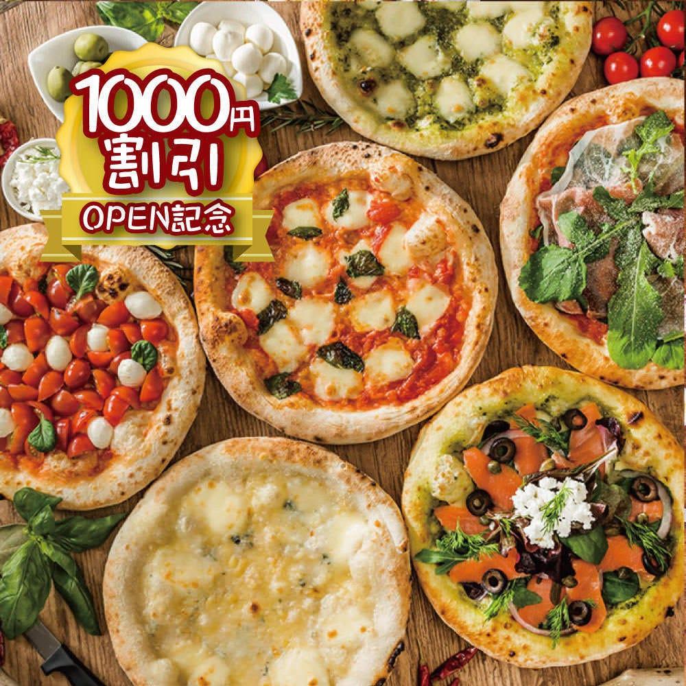 ≪2名様~完全個室≫【限定食べ飲み放題♪+ピザ食べ放題♪3499円】人気食べ放題に9種のピザ食べ放題を+♪