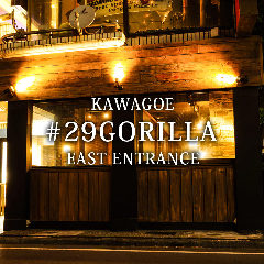 全品食べ飲み放題 肉バル&イタリアン KUISHINBOU 川越駅前店