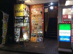 三ツ星マート 浜松駅南店