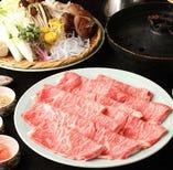 山形牛(黒毛和種) 特選しゃぶしゃぶコース  4,500円 7,000円
