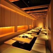 宴会にも個室にも対応した粋な空間