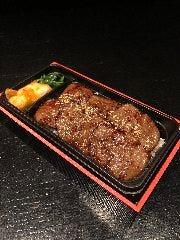 仙台牛イチオシ焼肉弁当