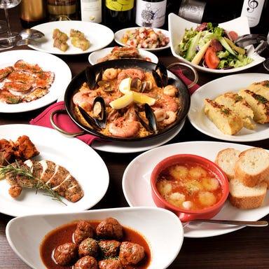 Espana Bar Boqueria  コースの画像