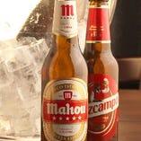 スペインビール【スペイン】