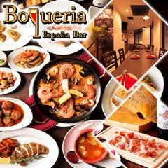 Espana Bar Boqueria
