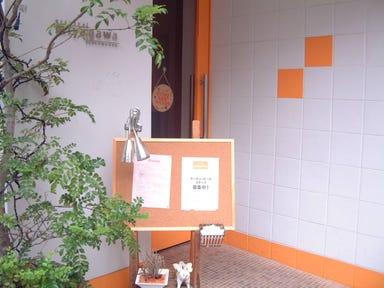 Ricetta Miyagawa Ristrante(リチェッタミヤガワリストランテ)  メニューの画像