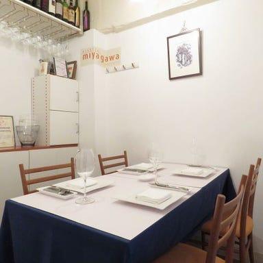 Ricetta Miyagawa Ristrante(リチェッタミヤガワリストランテ)  店内の画像